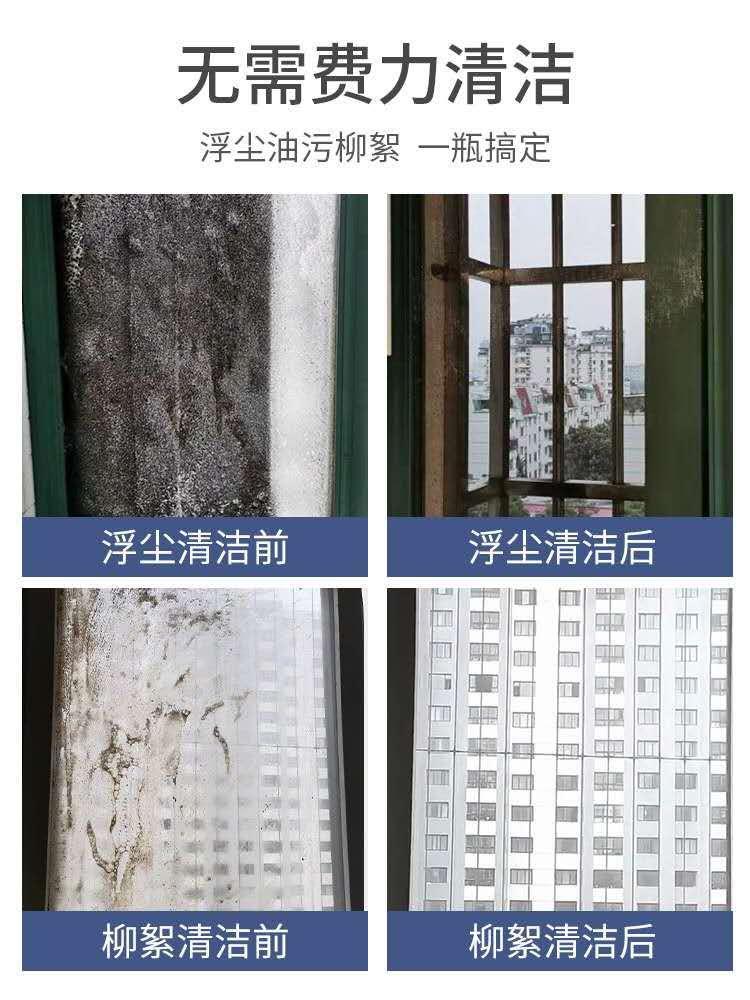 家政公司提供專業擦玻璃(圖3)