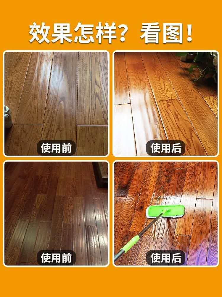 保潔服務沙發窗簾地毯清洗保養(圖5)