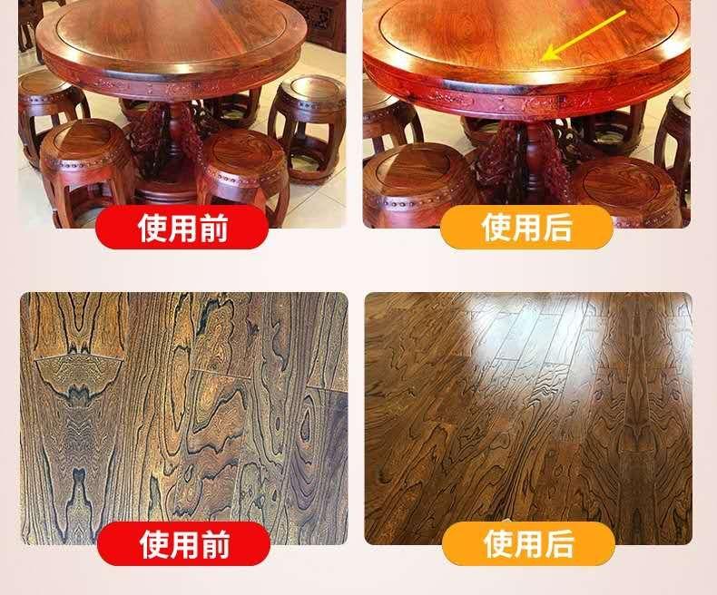 保潔服務沙發窗簾地毯清洗保養(圖7)