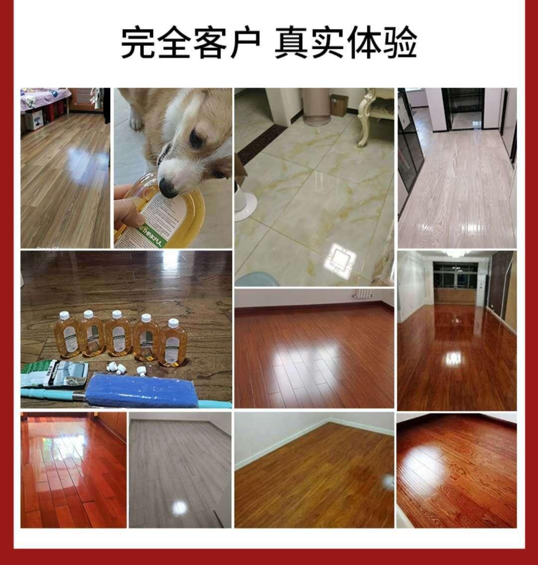 保潔服務提供工程開荒保潔(圖3)