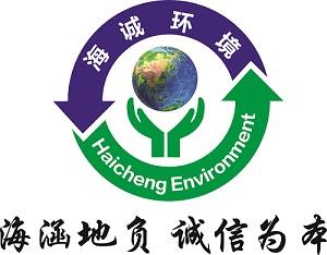 12bet备用网站12bet12bet环保科技有限公司