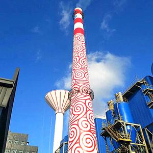 150米烟囱美化亮化在施工前,该准备什么?