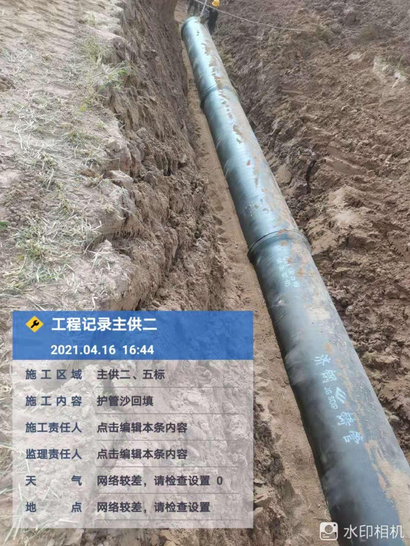 管道安装工程采用非开挖式管道铺设