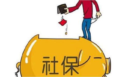 社保代理,广州社保代缴