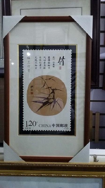 邮票框画竹