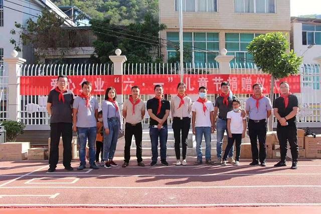 云南省贫困小学六一儿童节募捐活动