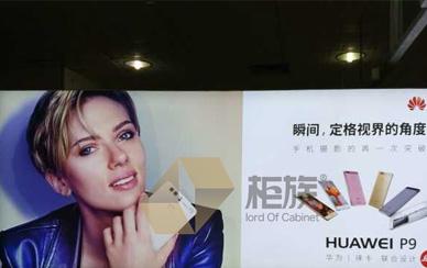 手机软膜LED灯箱广告实例