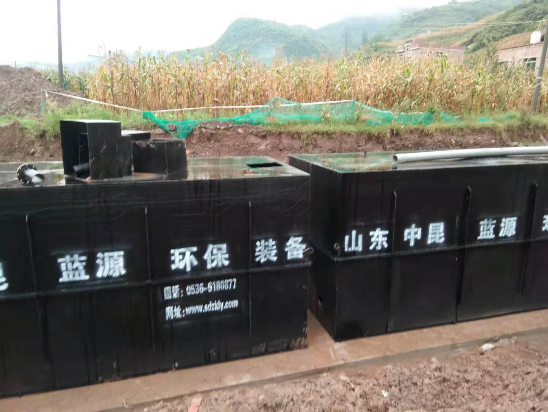 """食品污水处理设备对于""""三废""""的处理刻不容缓!"""
