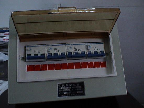 成都配电箱