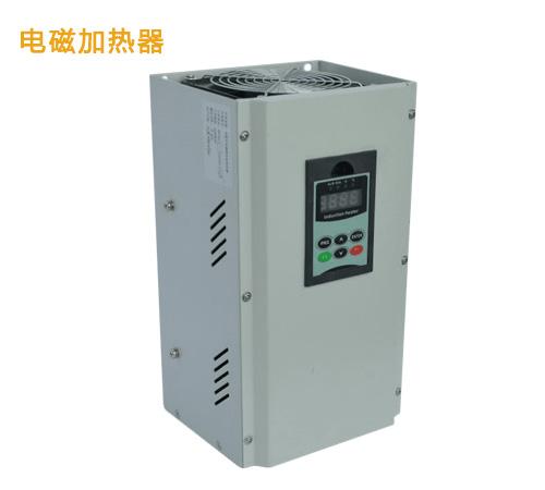 电磁加热器,导热油电磁加热器