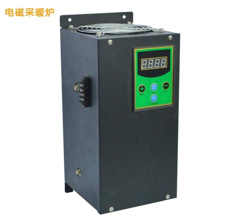 电磁加热器,电磁采暖炉