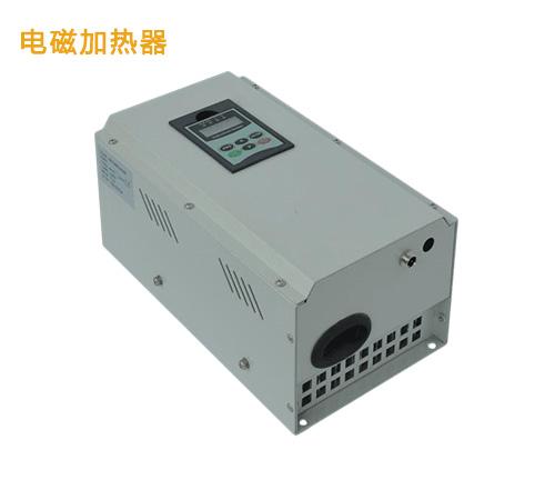 电磁感应加热器,电磁采暖炉