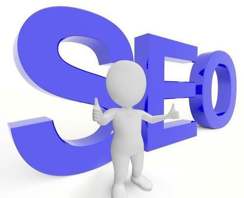 网站优化怎么做能够提高收录和排名?