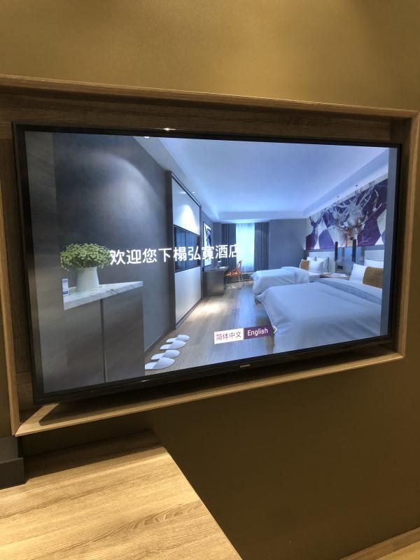 酒店光大彩票官网IPTV电视系统方案