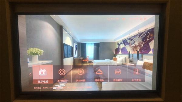 酒店高清互动电视系统方案
