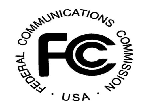 美国FCC认证