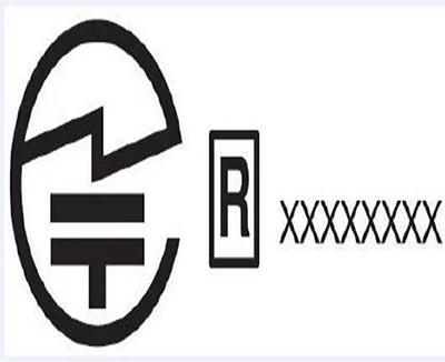JATE认证,日本Mic/JATE认证