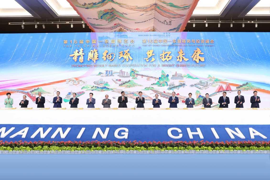"""共建""""一带一路"""" 共绘合作愿景 第16届中国—东盟博览会和商务与投资峰会隆重开幕 韩正发表主旨演讲"""